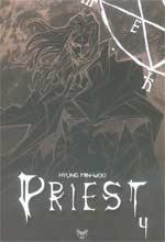 Priest T4, manga chez SeeBD de Min-woo