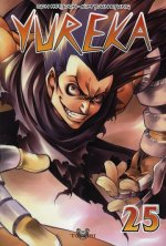 Yureka T25, manga chez SeeBD de Son Hee Joon, Kim Youn Kyung