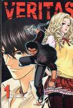 Veritas T1, manga chez SeeBD de Yun, Kim
