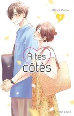 A tes côtés T7, manga chez Akata de Morino