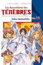 Les descendants des ténèbres T10, manga chez Tonkam de Matsushita