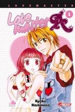 Love master A T1, manga chez Asuka de Hashimoto
