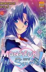 Monsieur est servi ! T13, manga chez Taïfu comics de Morishige