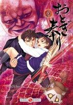 Otogi Matsuri T6, manga chez Bamboo de Inoue