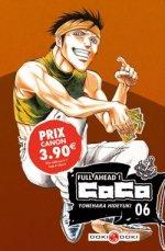 Full Ahead ! Coco T6, manga chez Bamboo de Yonehara
