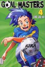 Goal Masters T4, manga chez Milan de Cho