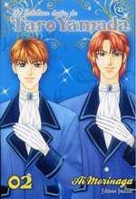 Le fabuleux destin de Taro Yamada T2, manga chez Tonkam de Morinaga