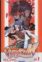 Vairocana T1, manga chez Les Humanoïdes Associés de Hato