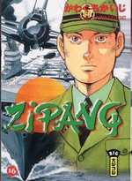 Zipang T16, manga chez Kana de Kawaguchi