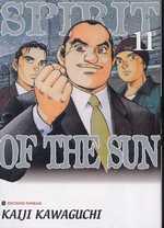 Spirit of the sun T11, manga chez Tonkam de Kawaguchi