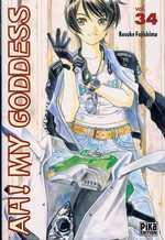 Ah! My goddess T34, manga chez Pika de Fujishima
