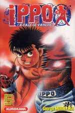Ippo – Saison 1 - La rage de vaincre, T5, manga chez Kurokawa de Morikawa