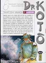 Dr Kotô T7, manga chez Kana de Yamada