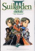 Suikoden III T10, manga chez Soleil de Shimizu
