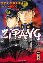 Zipang T18, manga chez Kana de Kawaguchi