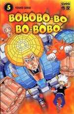 Bobobo-bo Bo-bobo T5, manga chez Casterman de Sawai