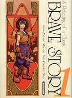 Brave Story T1, manga chez Kurokawa de Miyabe, Ono