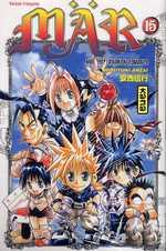 Mär T15, manga chez Kana de Anzai