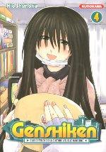 Genshiken T4, manga chez Kurokawa de Shimoku