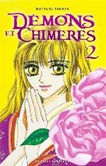 Démons et chimères T2, manga chez Delcourt de Takaya