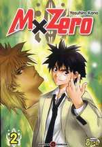MxZero T2, manga chez Tonkam de Kano