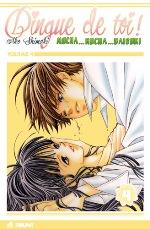 Dingue de toi T4, manga chez Asuka de Shimaki