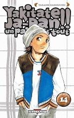 Yakitate Ja-pan !! T14, manga chez Delcourt de Hashiguchi