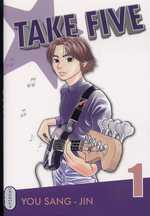 Take Five T1, manga chez Milan de Yoo