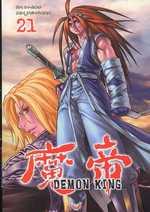 Demon King T21, manga chez SeeBD de In soo, Kim