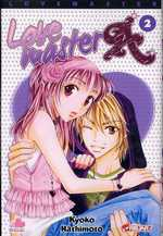 Love master A T2, manga chez Asuka de Hashimoto