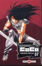 Full Ahead ! Coco T7, manga chez Bamboo de Yonehara