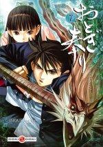Otogi Matsuri T7, manga chez Bamboo de Inoue