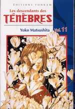 Les descendants des ténèbres T11, manga chez Tonkam de Matsushita