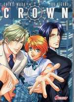 Crown T1, manga chez Asuka de Wada, Higuri