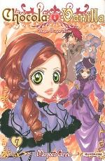 Chocola & Vanilla T7, manga chez Kurokawa de Anno