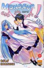 Monsieur est servi ! T14, manga chez Taïfu comics de Morishige
