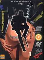 Goku Midnight Eye  T1, manga chez Taïfu comics de Terasawa