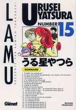 Urusei Yatsura - Lamu T15, manga chez Glénat de Takahashi