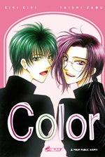 Color, manga chez Asuka de Zaou  , Eiki