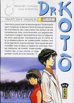 Dr Kotô T8, manga chez Kana de Yamada