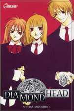 Diamond head T4, manga chez Asuka de Mizushiro