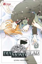 Diamond head T5, manga chez Asuka de Mizushiro