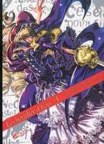Le chevalier d'Eon T1, manga chez Asuka de Kiriko, Ubukata