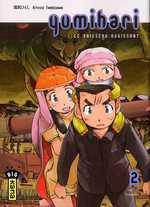 Yumihari - Le vaisseau rugissant T2, manga chez Kana de Tomizawa