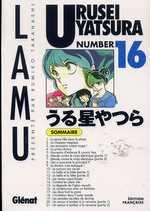Urusei Yatsura - Lamu T16, manga chez Glénat de Takahashi