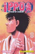 Ippo – Saison 1 - La rage de vaincre, T8, manga chez Kurokawa de Morikawa