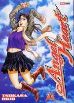 Angel heart T22, manga chez Panini Comics de Hôjô