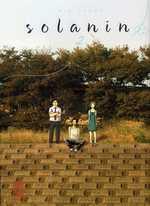 Solanin T2, manga chez Kana de Asano