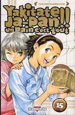 Yakitate Ja-pan !! T15, manga chez Delcourt de Hashiguchi