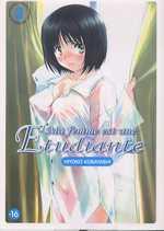 Ma femme est une étudiante T3, manga chez Tonkam de Kobayashi